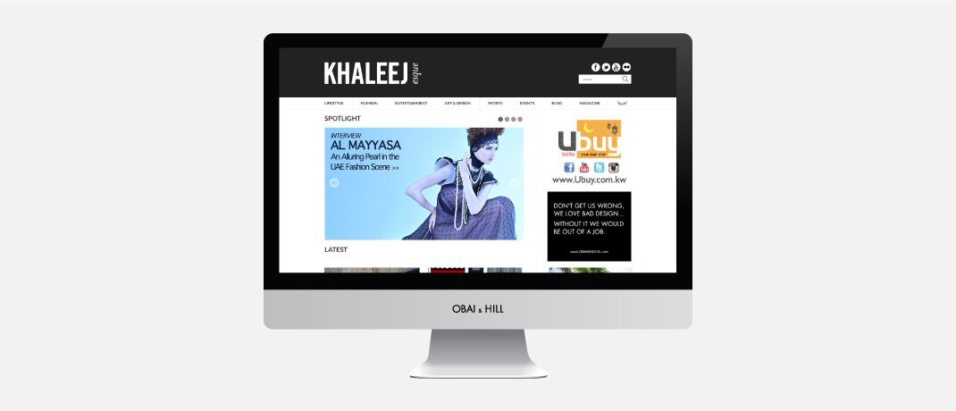 khaleejesque1