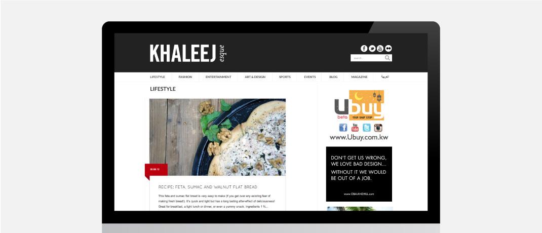 khaleejesque2