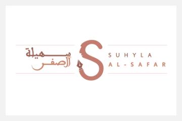 suhyla-logo