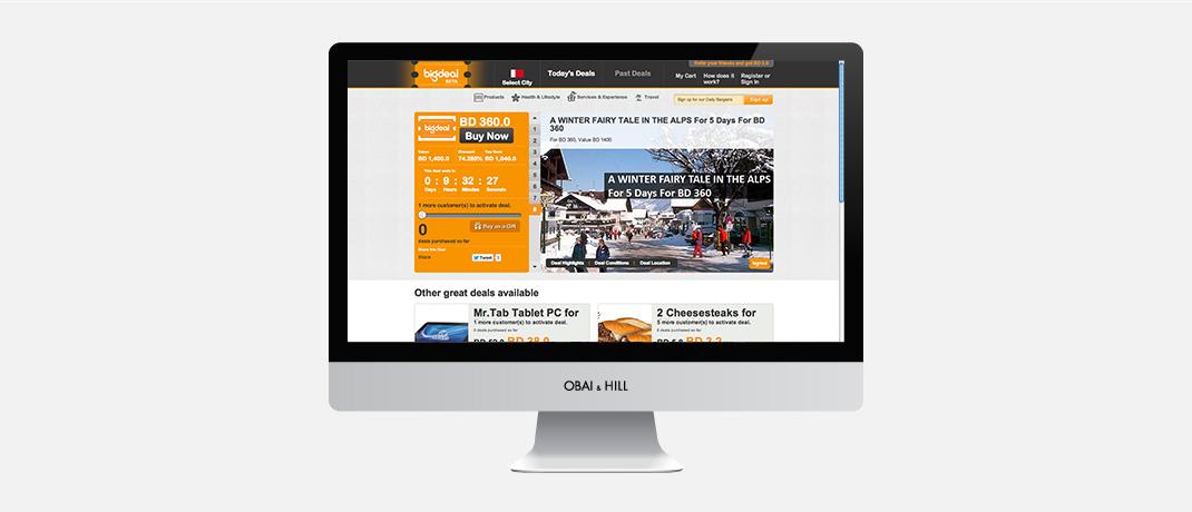 website-screenshot