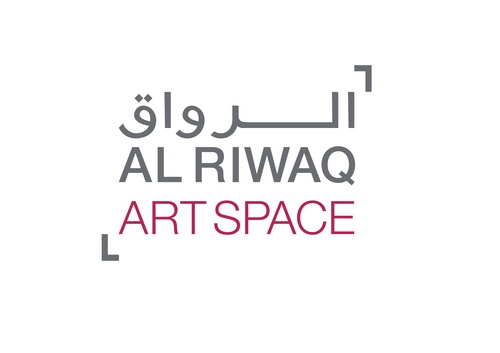 Al Riwaq Art Space  Bahrain logo Pop Culture Middle East blog