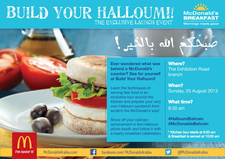 Build Your Halloumi at McDonald\'s