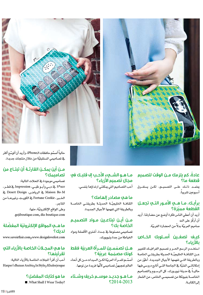 Haya292-Fashion Interviews Arab Designer-Fyunka