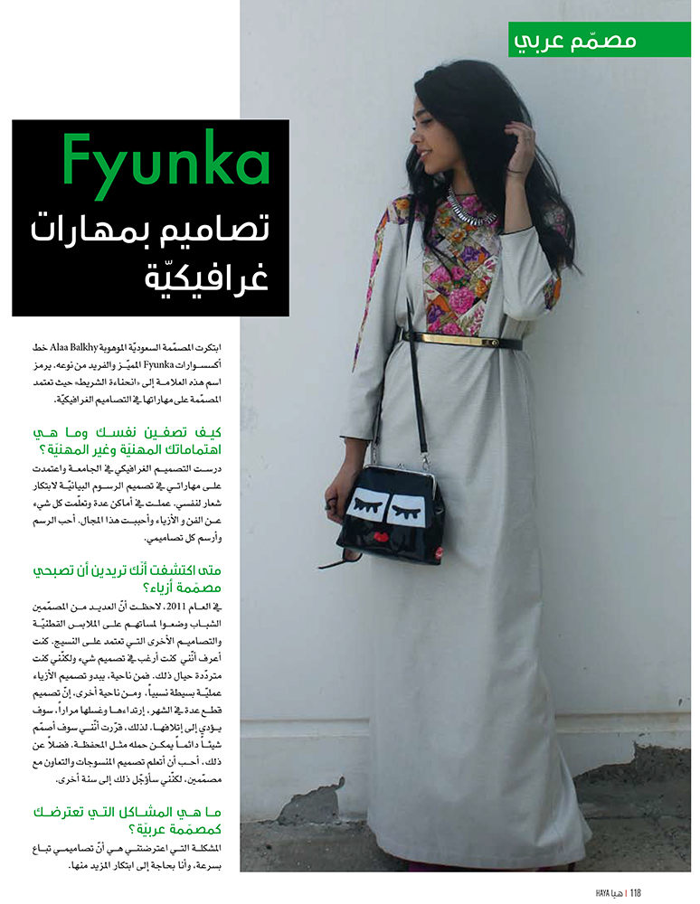 Haya2922-Fashion Interviews Arab Designer-Fyunka