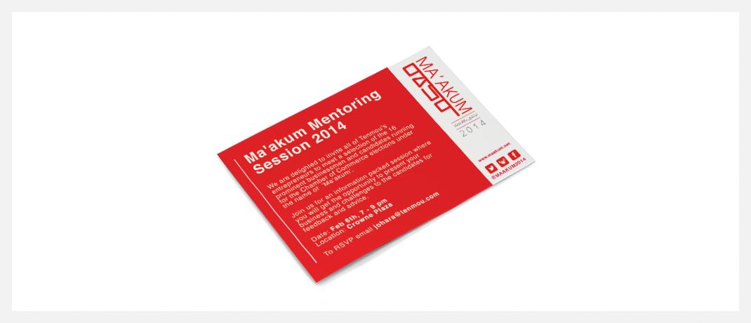 maakum-invite-mentoring-session