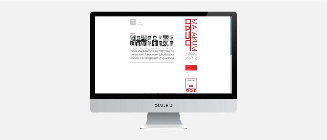 website-ar