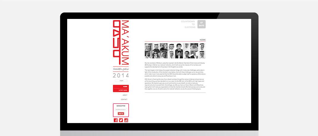 website-en