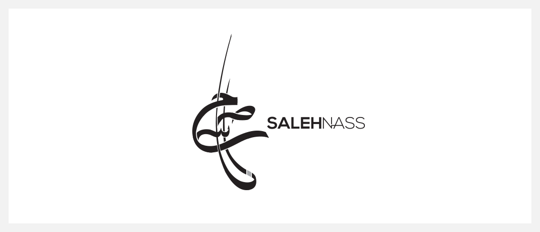 Saleh-nass---logo-big