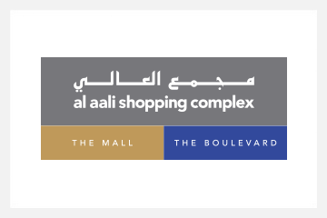 AlAali Mall - Logo
