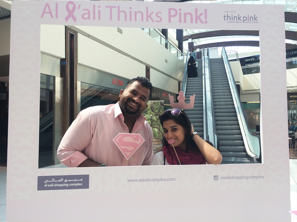 al-aali-thinks-pink-1