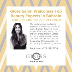 Gloss_Social_Media-Beauty-Review2-2